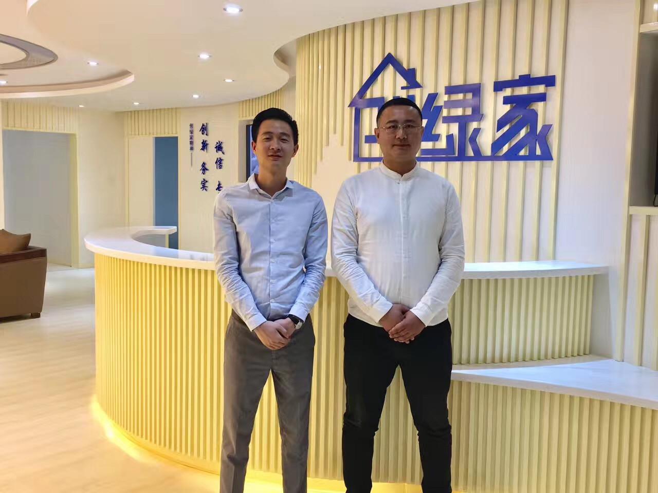 热烈祝贺创绿家空气治理青岛服务中心新落成!