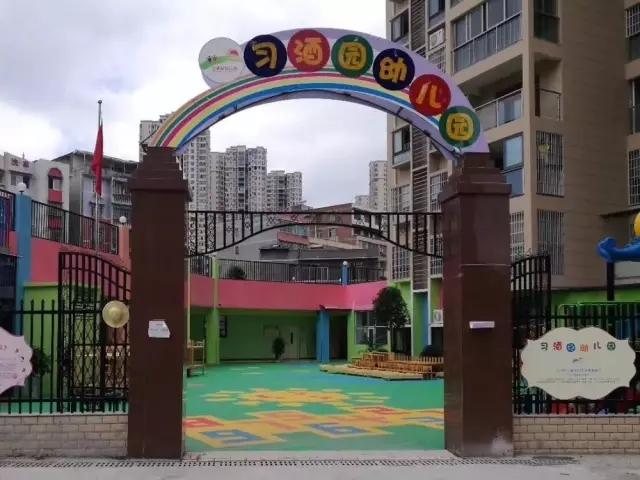 遵义习酒园幼儿园室内空气治理