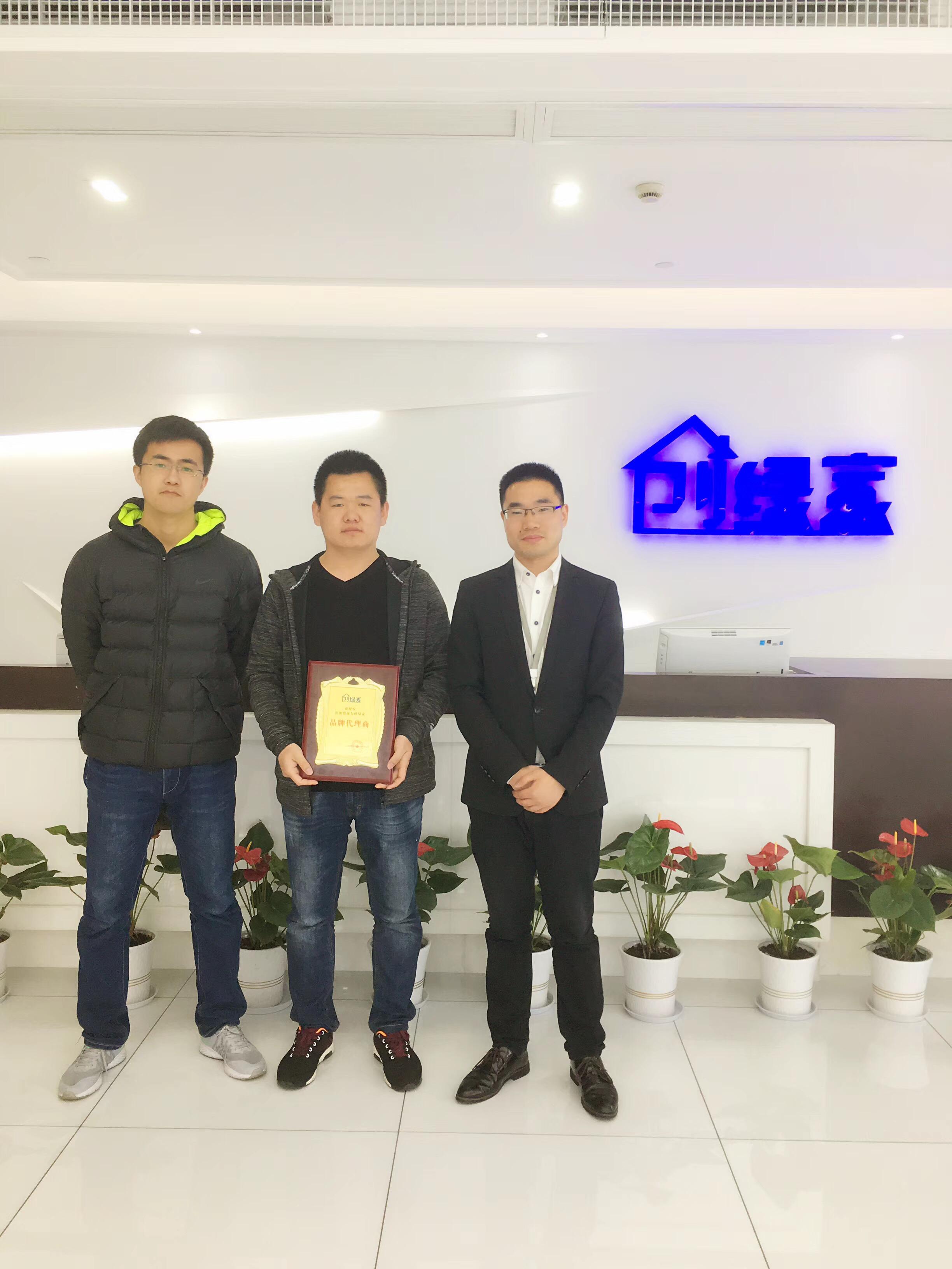 热烈祝贺李总、高总签约加盟优特派尔母公司创绿家东营市区级代理!