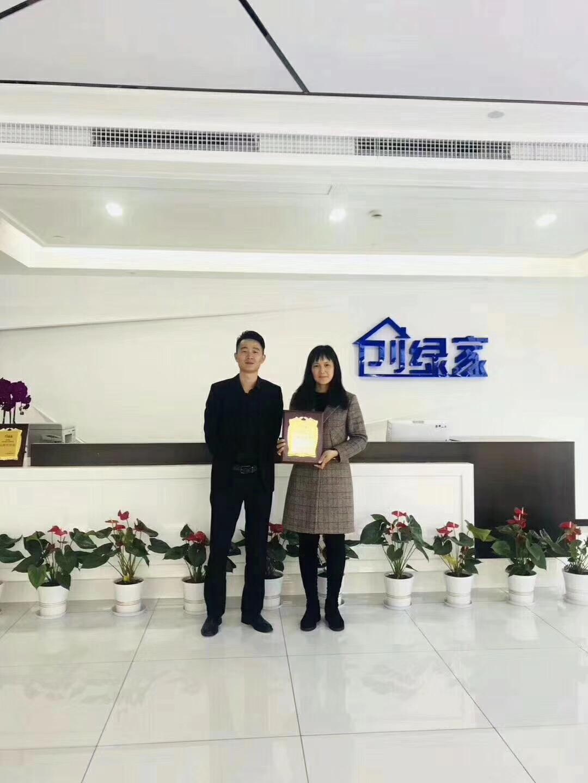 热烈祝贺王总签约创绿家连云港市区级代理!