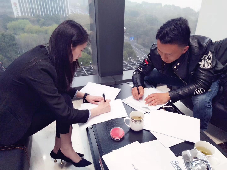 热烈祝贺张总父子签约创绿家江苏省市级代理!