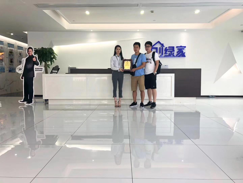 热烈祝贺陈总、林总签约创绿家三明市县级代理!