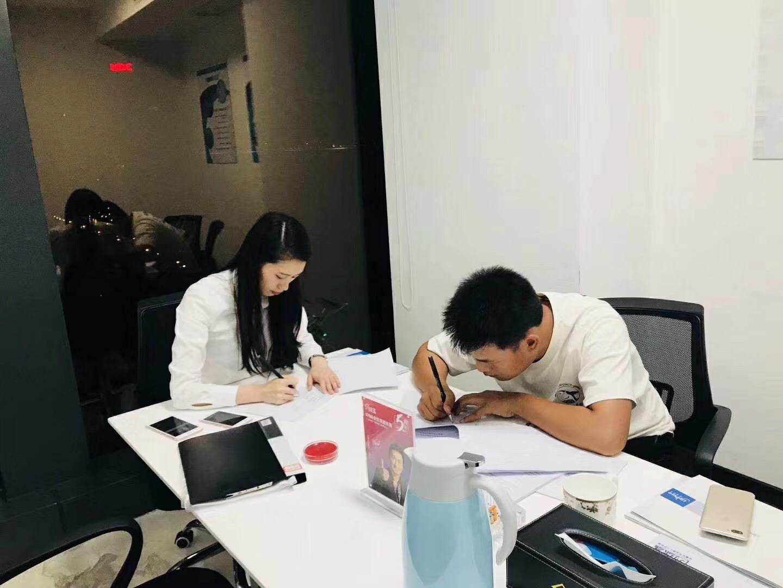 熱烈祝賀楊總簽約美高梅手机版登录遵義市區級代理!