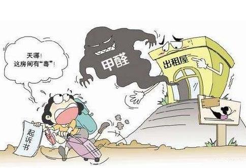 上海除甲醛公司上海创绿家专业治理甲醛污染