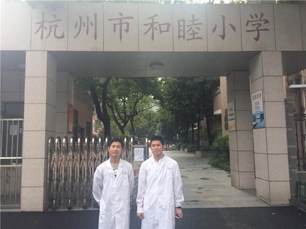 杭州市和睦小学室内空气治理