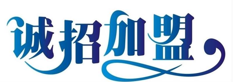 logo logo 标志 设计 矢量 矢量图 素材 图标 796_281
