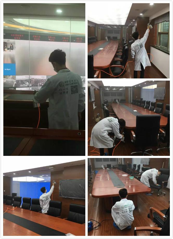 杭州市公安局交通警察支队(杭州市公安交通管理指挥中心)