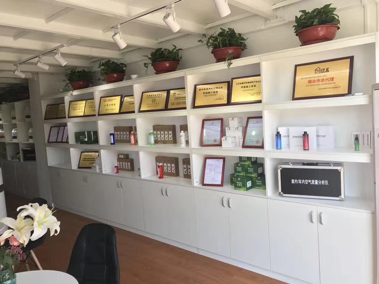 热烈祝贺创绿家空气治理烟台服务中心新落成!
