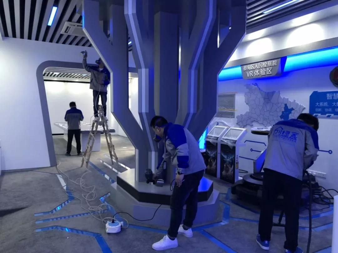 区人民检察院智能VR展厅室内空气治理