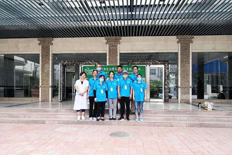 北京朝阳区国税局室内空气治理
